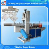 Paper Folding Machine Processing Type and Paper Napkin Machine Product Type Printed Tissue Paper Napkins Machine