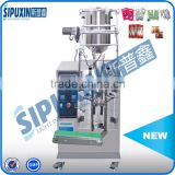 SPX Automatic Small Liquid Sachet Packing and Filling Machine For Mayonnaise/ Ketchup/ Salad Dressing/ Cooking Oil                                                                         Quality Choice