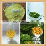 cosmetic ingredient low price Vitamin A palmitate powder for anti wrinkle