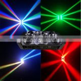 2014 new product 8x12W 4-in-1 RGBW 8 head led moving head light price bar light/led cree spider light