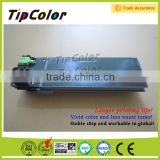 copier printer cartridge compatible Sharp MX-312/261FT toner cartridge for Sharp MX-M260/M310/M312/M261/M311/AR-2628/2608