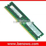 Server Memory 46C7449 for IBM Server, 8GB (1x8GB) Dual Rank PC3-10600 CL9 ECC Ram DDR3 -1333 LP RDIMM