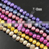 Gets.com 2015 natural freshwater pearl baroque pearl bead