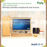 Factory supply Wooden laptop keyboard with cheap price, arabic layout are available for bamboo wireless keyboard