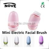 Electric battery type bristle face washing Brush Anti Wrinkle with rechargable electric facial cleansing brush