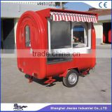 JX-FR220H 6year experience factory hot dog carts food cart for sale