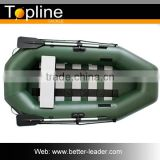 2015 Small Yacht Boat Inflatable Boat With Electric Motor