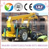 2016 earth hole drilling machine