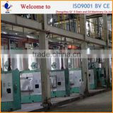 Qi'e Patent China coconut oil production machine