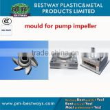 2015 hottest ODM high precision pump impeller injection mould factory in China