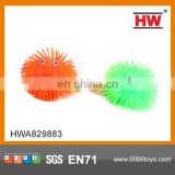 Funny flashing smile ball 5 inch 12pcs/box flashing fluffy ball