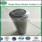 Leemin filter fax-160x20 replacement for rotary drilling machine