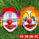 2015 Best selling Carnival halloween props Latex costume Scary Clown mask for party funny halloween latex mask