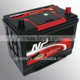 Professional manufacturing high quality lead acid maintenance free car battery 12v60Ah 55D26L