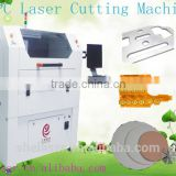 Hot sale metal high laser cutting speed fiber laser cutting machine made in China                                                                         Quality Choice