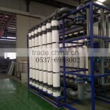 water treatment ultrafiltration UF filter equipment in industry with years' experiences