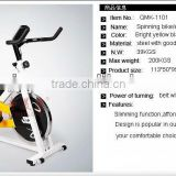 Professional mini exercise bike for burning calories, body fit bike QMK-1101