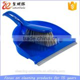 china supplier new design broom and dustpan set