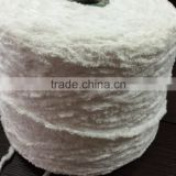 1.0NM polyester chenille carpet yarn