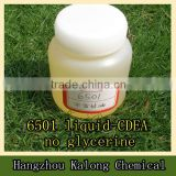 surfactant for shampoo Coconut fatty acid diethanolamide CDEA 6501