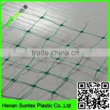 Supply pe extruded knotless anti bird netting/Lightweight crop protection anti-bird net/anti hail net
