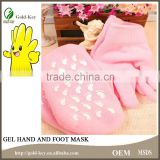 2015 High Moisture Mask Pack for Hand Peeling Mask                                                                         Quality Choice