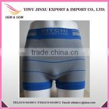OEM Service Men's Boxers Briefs Sexy Grey Blue Stripes Printed Sublimation Underwear