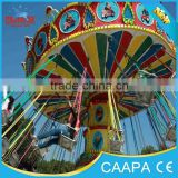 flying chair !!!outdoor amusement park rides swing set