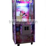 Coin Operated Prize Key Master Golden Game Machine