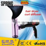 Hair Roller Curler Wind Spin Plastic High Quality Professional Salon Hair Dryer Curl Diffuser