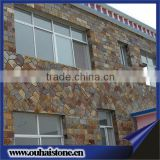 Whole sell wall decoration slate tiles irregular shapes natural surface yellow rusty wall flagstones