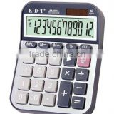 electronic printing calculator price ,business calculator A8