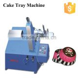 DGT-A samosa making machine cake decorating machines, cake making machine