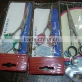 High class Stainless Steel Barbar scissors with Custom packing