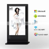 Indoor Application Digital Signage and touch screen Type shopping mall advertising touch screen kiosk