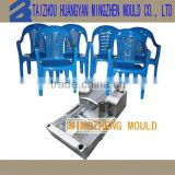 Plastic chair injection mould with factory Used Plastic Chair Moulds / Arm Chair Plastic Mould / Plastic Chair