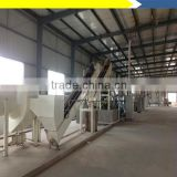 New type cassava starch production machine