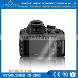 Hottest selling BAVA lcd plastic screen display cover for Nikon D3200 0.5mm digital camera LCD screen protecter cover