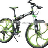 Hot sell 26 inch Aluminum frame mountain bike /Magnesium alloy rims bicycle/27speed folding bike