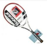 Inquiry about Babolat Drive Z-Tour Cortex 2008 Tennis Racquets/Racket Babolat Drive Z-Tour Cortex 2008 Tennis Racquets/Racket