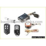 Inquiry about motorcycle alarm BM518