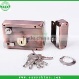Safety Firm Electric Rim Lock