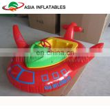 New design wonderful bumper boat for water park / electric aircraft bumper boat for sale
