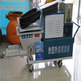 Plastering Cement Plaster Spray Equipment