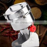 2017 stainless steel automatic small grinder machine/mini food powder spices machine for sale
