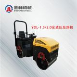 3 Ton Double Drum Vibratory Road Roller Da