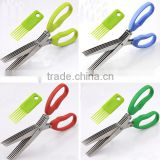 Scissors Stainless Steel Multipurpose Kitchen Shear cutter with 5 Blades and Cover with Cleaning Comb