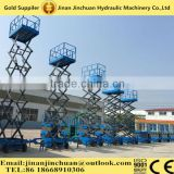 New design alibaba hot sale! mobile scissor lift/scissor lift platform with good price low price