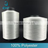 Low cost wholesale polyester yarn FDY manufacturer for knitting