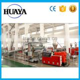 2mm-5mm Slip-resistant PVC Artificial Marble Skirting Line Making Machine                                                                         Quality Choice